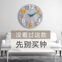 简约现代家用钟表墙上ge7术静音大mp钟客厅时尚挂表创意时钟