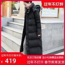 梵慕斯ge长式羽绒服er超长加厚韩国款宽松户外套大码冬装新式
