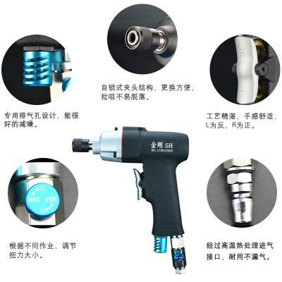 枪型风ge5h8h1at式起子木工改锥工业级气动工具