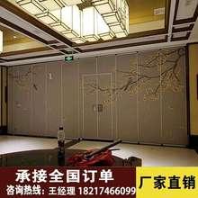 酒店饭ge伸缩移动屏at厅折叠办公室推拉隔音高隔断