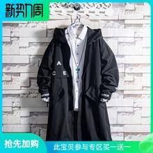 白糖玫ge/21 黑gu男青年中长式痞帅气连帽秋冬季潮流韩款