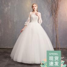 一字肩ge袖婚纱礼服my0冬季新娘结婚大码显瘦公主孕妇齐地出门纱