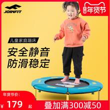 Joigefit宝宝my(小)孩跳跳床 家庭室内跳床 弹跳无护网健身