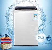 家用6ge斤7/8Kvo全自动洗衣机迷你(小)型脱水带甩干租房节能静音