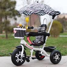 儿童车子网红ge(小)童三轮车vo1-3-2-6岁幼儿宝宝自行车2岁幼童