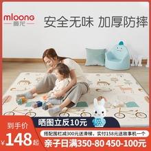 曼龙xpge婴儿宝宝爬vo厚2cm环保地垫婴儿童定制客厅家用