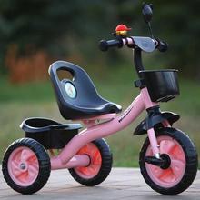 儿童三轮车脚ge车1-5岁vo自行车3婴幼儿宝宝手推车2儿童单车