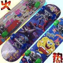 60Cge四轮宝宝滑yo专业四轮卡通(小)朋友滑板 双面图案包邮