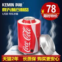 车载可乐geUSB冰箱yo宿舍制冷器冷藏USB车载冰箱两用迷你(小)冰箱