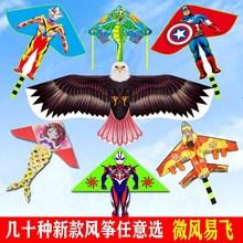 风筝儿ge新式大的专yo蝴蝶送线轮大型高档初学者微风易飞风筝