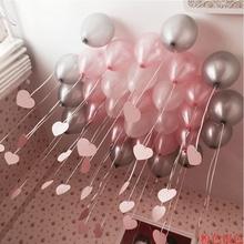 元旦新ge情的节珠光yo心吊坠结婚房婚礼装饰生日套餐派对布置