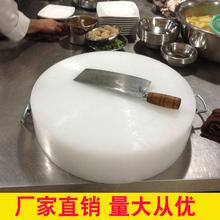 加厚防ge圆形塑料菜yo菜墩砧板剁肉墩占板刀板案板家用