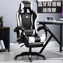 电脑椅ge用舒适可躺ao主播椅子直播游戏椅靠背转椅座椅