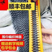 [gezao]织围巾神器密齿制作套装男