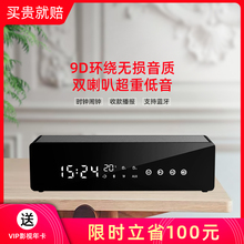 sengfowe无线dc箱高音质(小)音响3d环绕家用低音炮户外大音量超重低音便携式