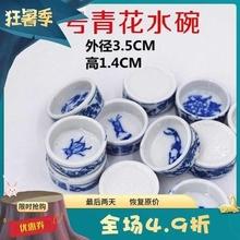 。寿字gf花蓝线水碗tg槽水浴蟋蟀盆配套宠物用品鸣虫。