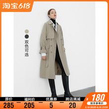 【180元年中福利】风衣女gf10长款收tg扣垂感气质外套春秋