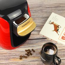 德国HOMEZEST迷你单杯咖啡机家gf15全自动sc公室咖啡壶泡茶