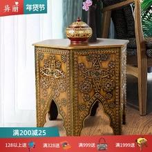 异丽东gf亚风格客厅sc沙发边几圆桌泰国阳台桌子创意简约茶桌