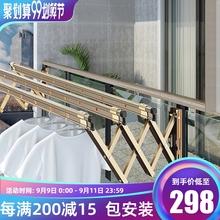 红杏8gf3阳台折叠kj户外伸缩晒衣架家用推拉式窗外室外凉衣杆