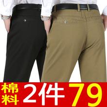 中年男gf秋冬季休闲kj装宽松夏季薄式长裤中老年的秋季男裤子