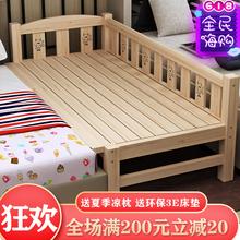 实木儿gf床拼接床加kj孩单的床加床边床宝宝拼床可定制
