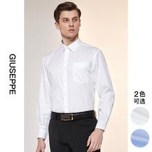 乔治白gf烫衬衫男士kj装男装白色纯棉宽松休闲工装长袖衬衣潮