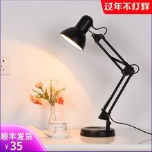 美式折gf节能LEDsw馨卧室床头轻奢创意宿舍书桌写字阅读台灯