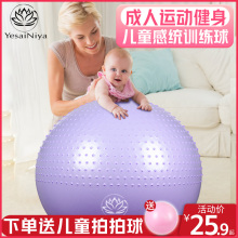 瑜伽球gf童婴儿感统sw宝宝早教触觉按摩大龙球加厚防爆