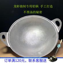 龙虾专gf铝锅烹饪炒sw朵不锈铁不锈钢甏肉烧菜锅不粘锅网红锅