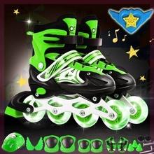 10少儿轮滑鞋冰鞋旱冰鞋