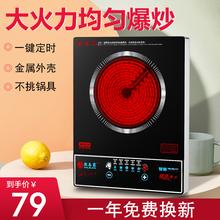智能电gf炉家用爆炒sn品迷你(小)型电池炉电炉光波炉茶炉