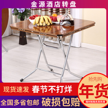 折叠大gf桌饭桌大桌xg餐桌吃饭桌子可折叠方圆桌老式天坛桌子