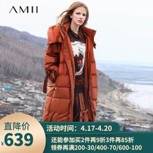 Amigf极简个性连xw服女土冬季宽松新式过膝长式白鸭绒防寒外套