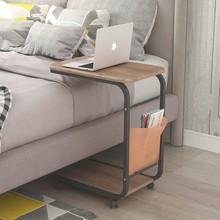 带轮移gg沙发旁简易nw户型超窄迷你边几边柜角几方。