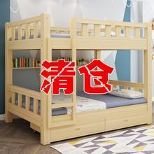 两层床gg0.8/0ji1/1.2/1.35/1.5米长1.9/2米上下床大的儿