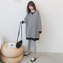 孕妇装gg020春装rc国休闲时尚中长式宽松条纹连衣裙孕妇卫衣