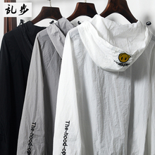 外套男gg装韩款运动jx侣透气衫夏季皮肤衣潮流薄式防晒服夹克