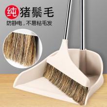 纯猪鬃毛套gg家用垃圾铲tx帚不易粘头发防静电马鬃扫