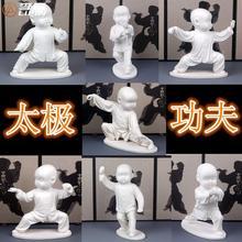 德化白gg陶瓷艺术品wz装饰品 创意礼品 太极(小)和尚瓷娃娃摆件
