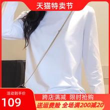 2021春季白色T恤女长