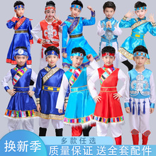 少数民gh服装宝宝男da袍藏族舞蹈演出服蒙族男童名族男孩新式