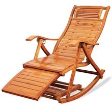 凉爽椅子老gh逍遥椅靠椅dr竹躺椅折叠椅午睡老年的靠背椅加固