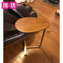 创意椭gh形(小)边桌 ei艺沙发角几边几 懒的床头阅读桌简约
