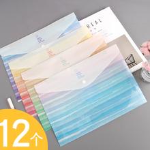12个gh文件袋A4ne国(小)清新可爱按扣学生用防水装试卷资料文具卡通卷子整理收纳