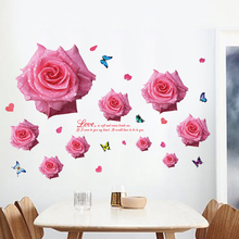 3d立gh墙贴浪漫花ne客厅背景墙装饰贴画房间卧室温馨墙纸自粘