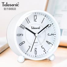 TELghSONICne星现代简约钟表静音床头钟(小)学生宝宝卧室懒的闹钟