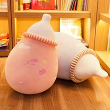 创意毛gh玩具睡觉超ne可爱奶瓶午睡枕头床上布娃娃生日礼物女