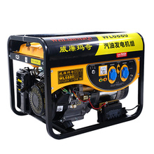 300ghw220Vne相全自动家用(小)型迷你发动机 3000W手