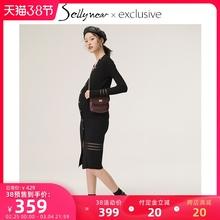 SELghYNEARne装春秋时尚修身中长式V领针织连衣哺乳裙子